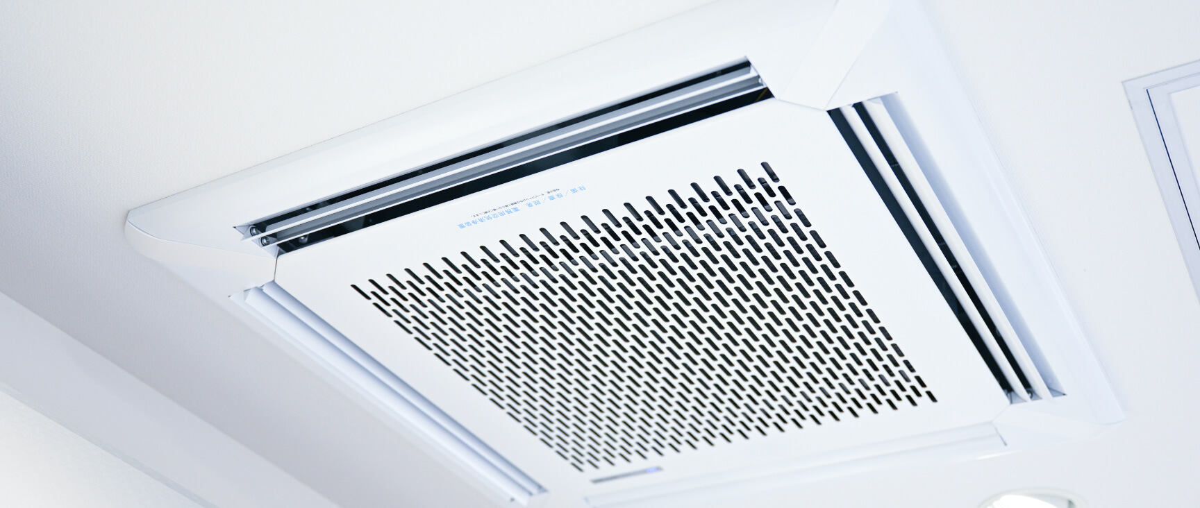 医療用空気清浄機の設置