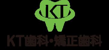 KT歯科・矯正歯科